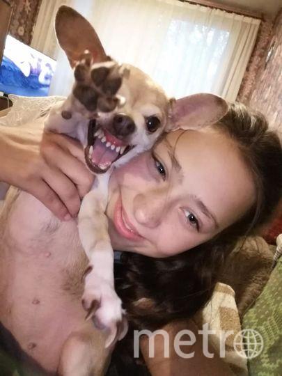 "Боня, 8 лет. Дико прекрасное существо. Фото Александр, ""Metro"""