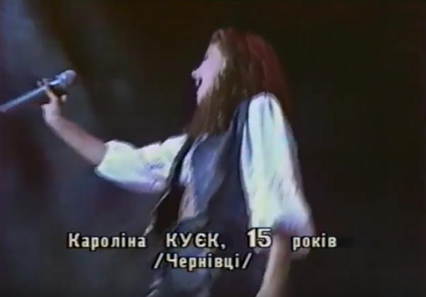 Ани Лорак в молодости. Фото Скриншот Youtube