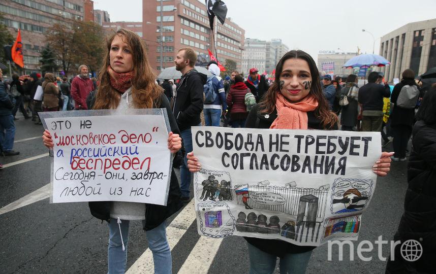 В Москве прошёл согласованный митинг. Фото Василий Кузьмичёнок