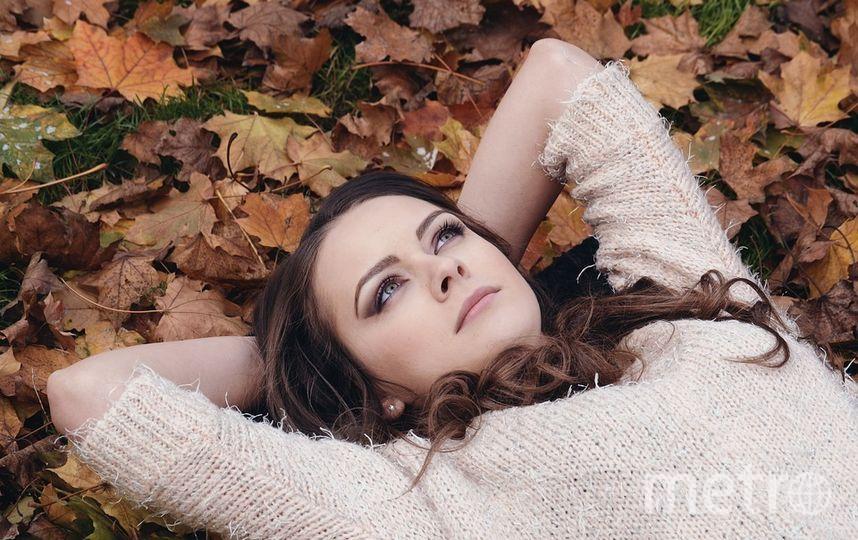 """Осень - не самое скучное время года. Фото https://pixabay.com, """"Metro"""""""