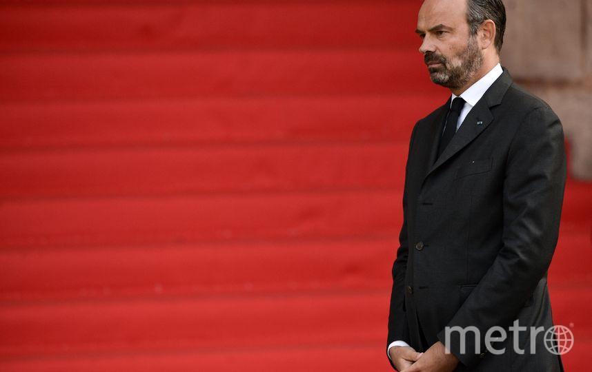 Премьер-министр Франции Эдуар Филипп. Фото AFP