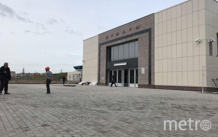 """Метро """"Шушары"""" открывали 5 сентября. Но только в тестовом режиме. Фото """"Metro"""""""