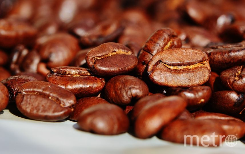Кофе. Фото Pixabay