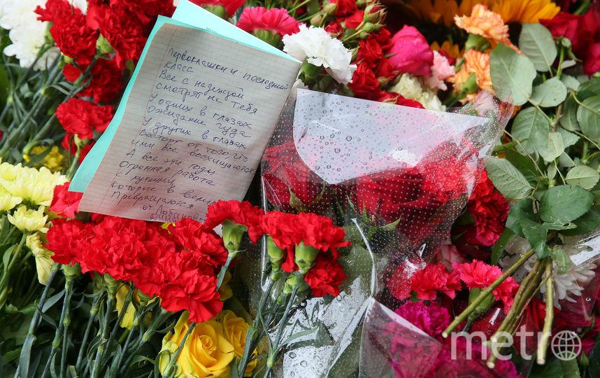 """В театре """"Ленком"""" прошла церемония прощания с его художественным руководителем. Фото Василий Кузьмичёнок"""