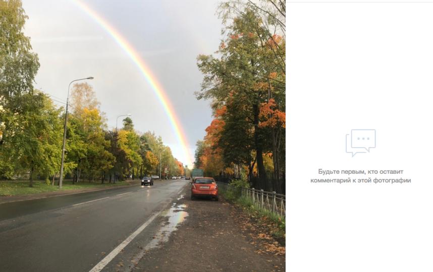 """Петербуржцы """"поймали"""" радугу после штормового ветар и дождя. Фото vk.com/spb_today"""