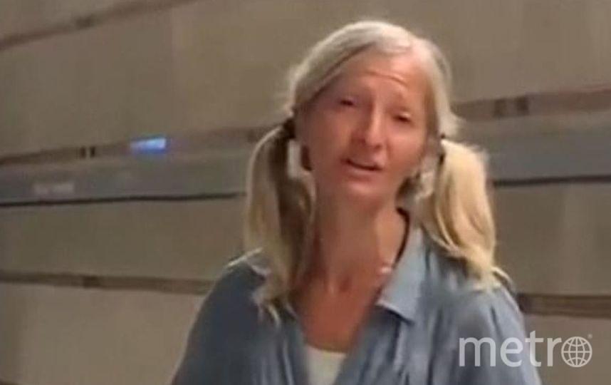 "Эмили Замурка. Фото https://news.sky.com/, ""Metro"""