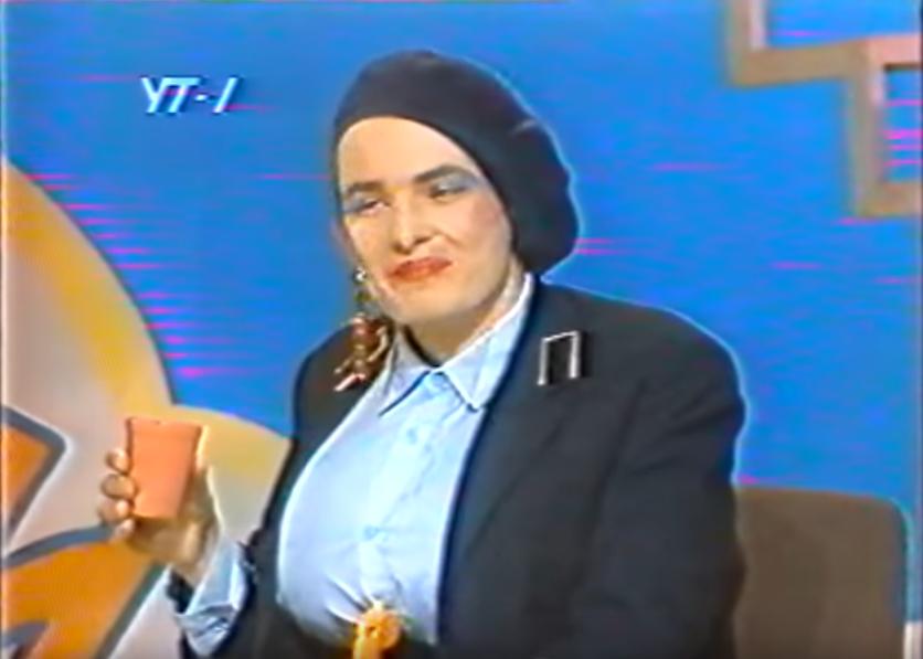 Верка Сердючка. Фото Скриншот Youtube