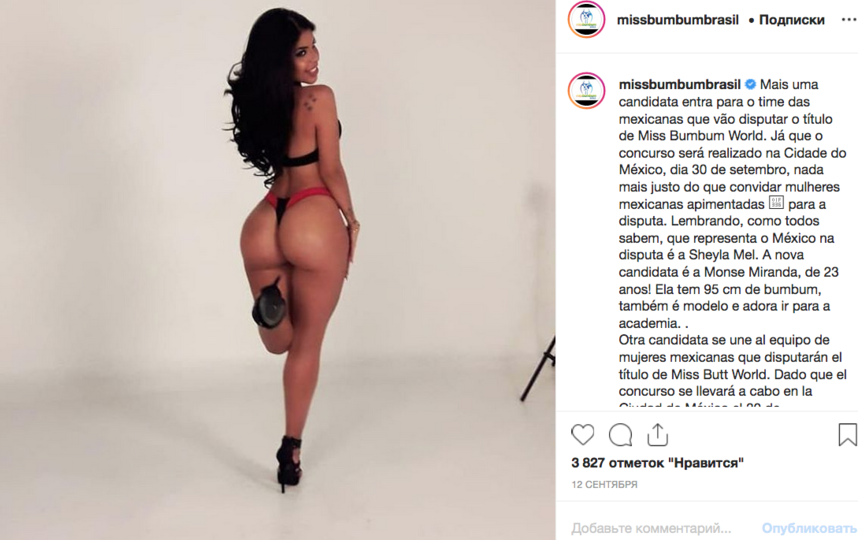 Сьюзи Кортез - победительница конкурса Miss BumBum. Фото скриншот https://www.instagram.com/suzycortezoficial/