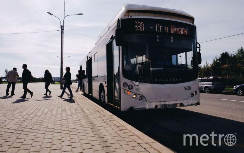 """Автобус поедет в 16.40. Фото Пассажиравтотранс, """"Metro"""""""