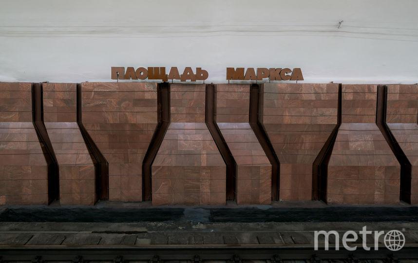 "Станция ""Площадь Маркса"" в Новосибирске. Фото Christopher Herwig / herwigphoto.com"