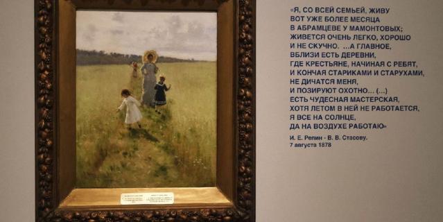 Выставка картин Репина - одна из самых масштабных за последние 25 лет.