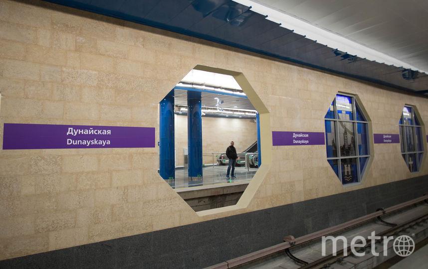 """""""Дунайская"""". Фото Святослав Акимов, """"Metro"""""""