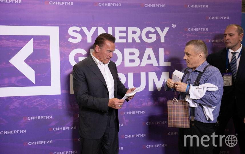 Сергей Еремичев с Арнольдом Шварценеггером. Фото Synergy Global Forum, Предоставлено организаторами