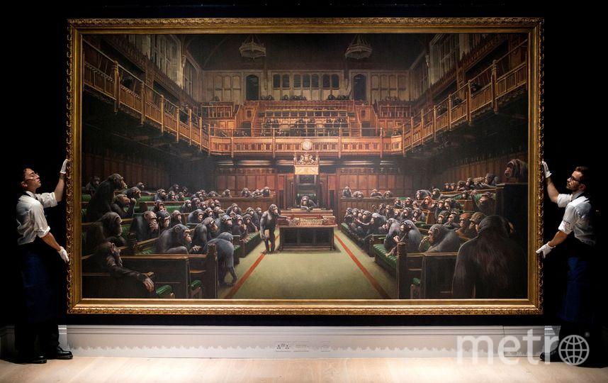 Картина Бэнкси Devolved Parliament. Фото AFP