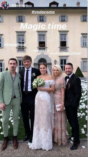 Дарья Клюкина и Владимир Чопов сыграли свадьбу. Фото https://www.instagram.com/maximsap/