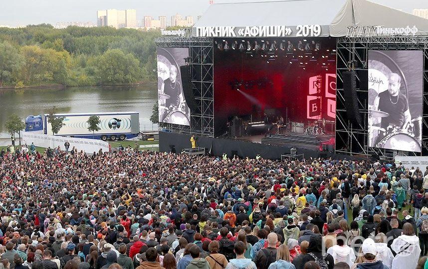 Tele2 определила самые популярные московские фестивали на основе big data.