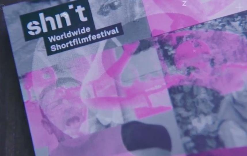 В этом году фестиваль Shnit в Москве пройдёт с 17 по 27 октября. Фото скриншот https://www.youtube.com/watch?v=yTf8tcxwL4k, Скриншот Youtube