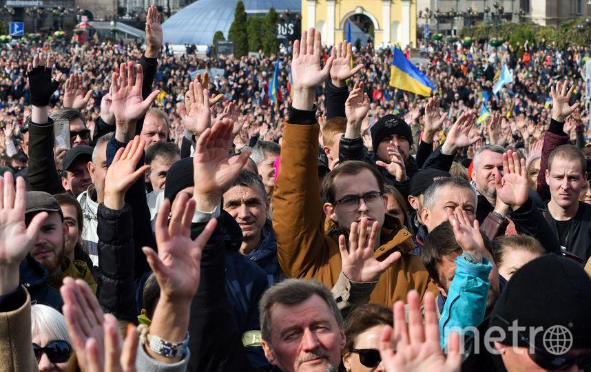 """В Киеве протестуют против """"формулы Штайнмайера"""". Фото AFP"""