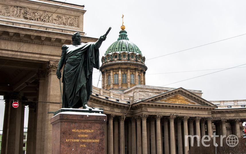 """Рабочая неделя начнется в Петербурге с мокрого снега. Фото """"Metro"""""""