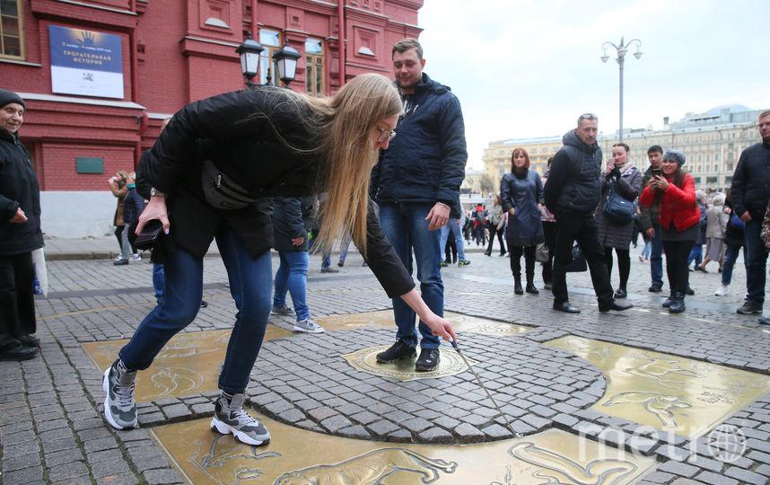 """Репортёр Metro опробовала на себе магнитную """"удочку"""" для монет. Фото Василий Кузьмичёнок"""