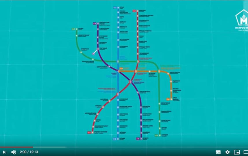 """Видео, как строили станции метро Фрунзенского радиуса, показал Метрострой. Фото https://www.youtube.com/watch?v=L44Q-6_PgyE&feature=youtu.be, """"Metro"""""""