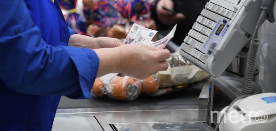 Кассир нарушила стандарты работы организации. Фото РИА Новости