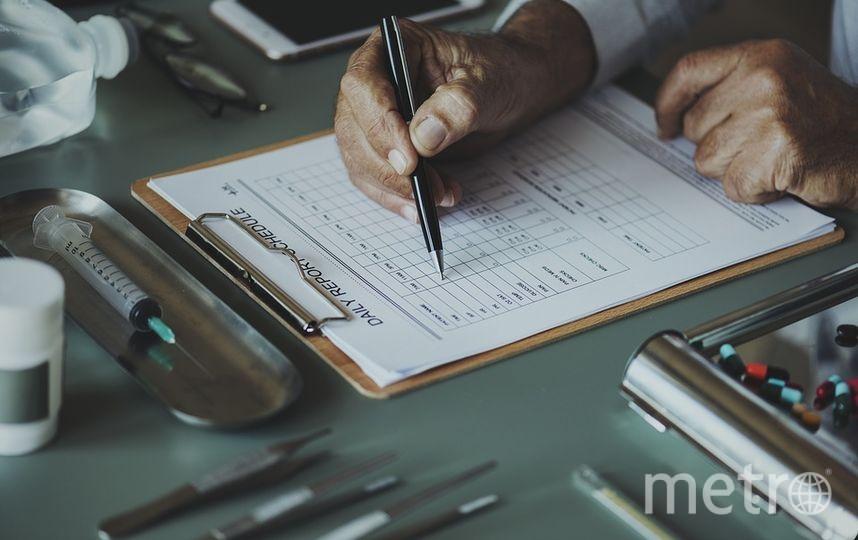 """По данным на 7 октября новых случаев кишечной инфекции в детском саду не зарегистрировано. Фото https://pixabay.com, """"Metro"""""""