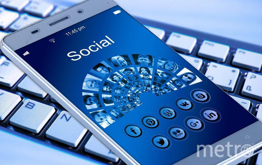 Роскачество исследовало популярные мессенджеры. Фото pixabay.com