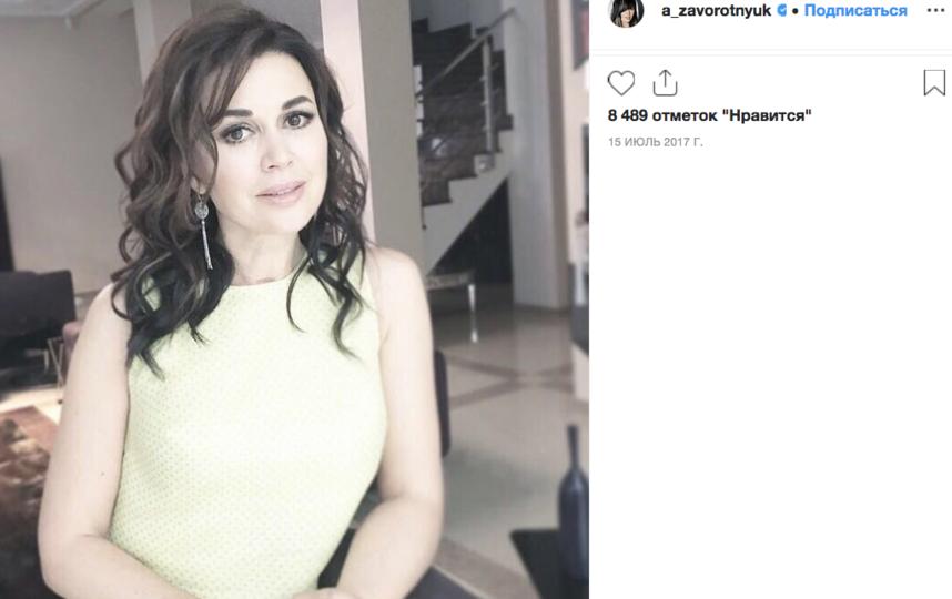 "Анастасия Заворотнюк, фотоархив. Фото скриншот https://www.instagram.com/a_zavorotnyuk/, ""Metro"""