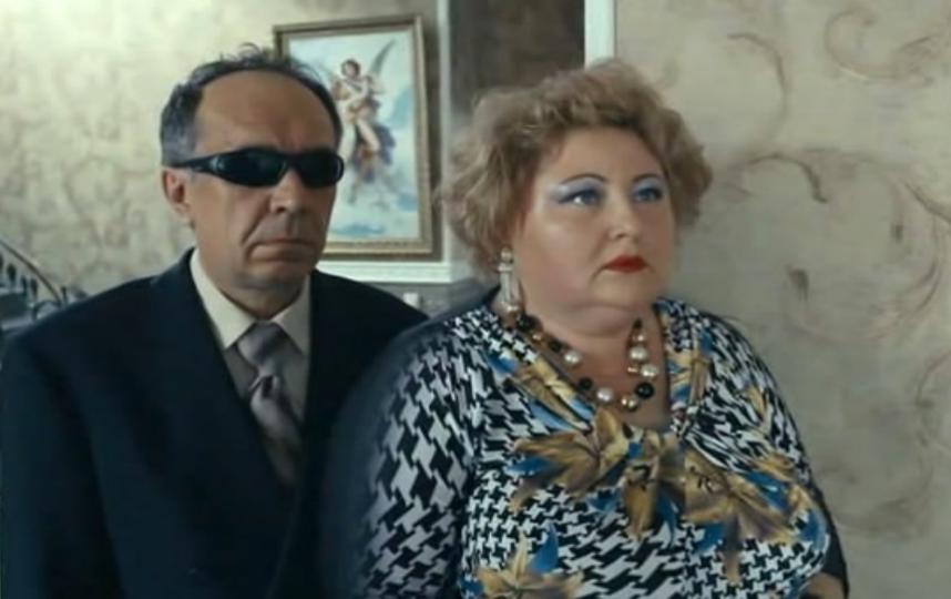 "Юлия Сулес, кадр из фильма ""Горько"". Фото скриншот YouTube"