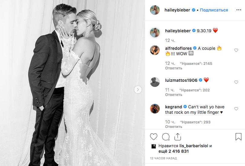 Хейли и Джастин Бибер. Фото скриншот: instagram.com/haileybieber/