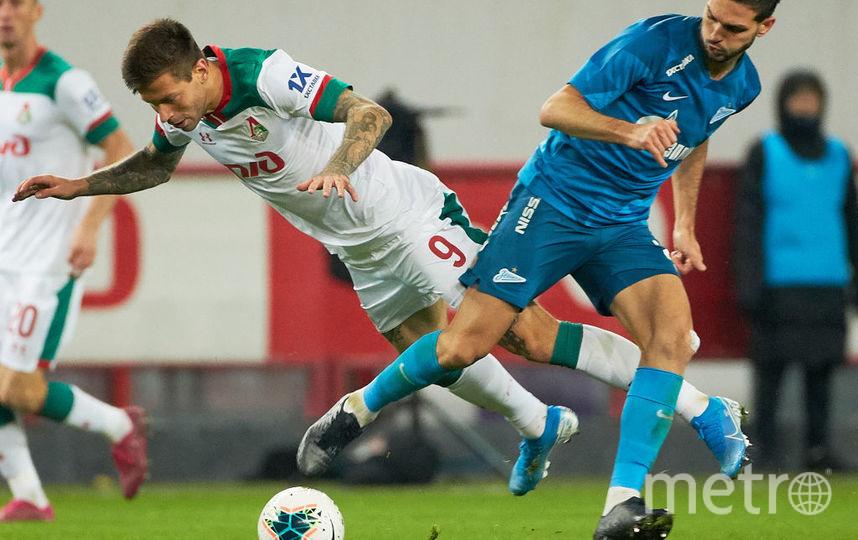 В Российской Премьер-лиге идёт жёсткая борьба. Фото Getty