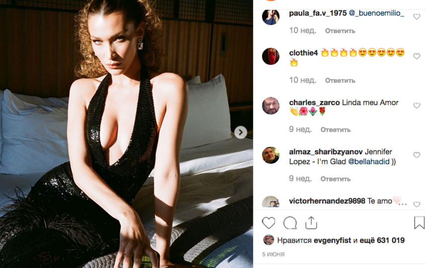 "Белла Хадид, фотоархив. Фото скриншот www.instagram.com/bellahadid/, ""Metro"""