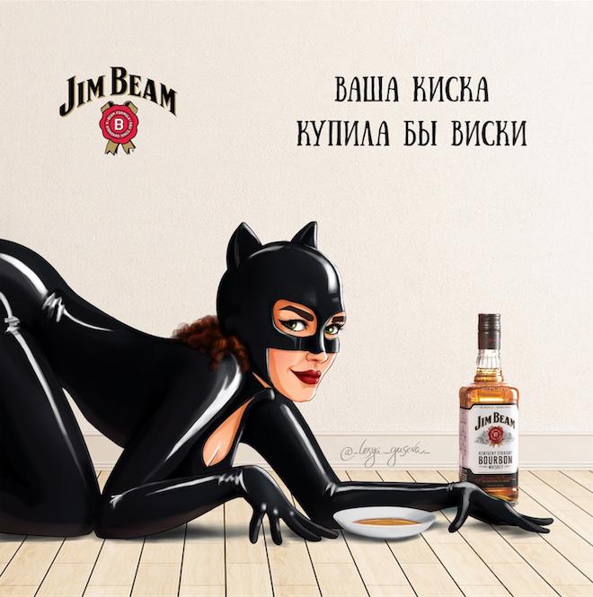 Художница пофантазировала, что могли бы рекламировать супергерои. Фото Instagram.com/_lesya_guseva_/