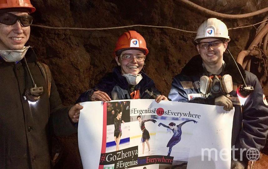 Евгению Медведеву поддерживают в шахте. Фото Скриншот @karina_eames