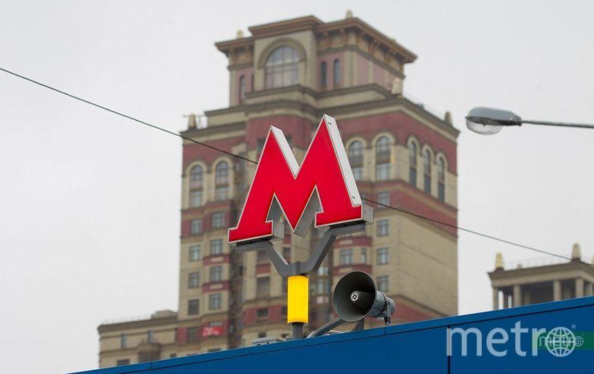 Станция будет одной из самых глубоких в Москве. Фото Василий Кузьмичёнок