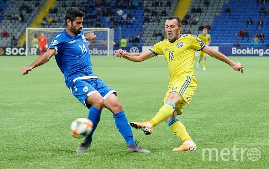 Сборная Кипра победила Казахстан 2:1. Фото Скриншот @kazfootballkz