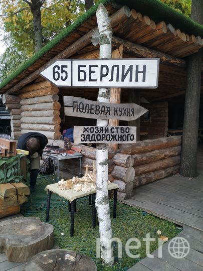 """Кафе можно узнать по этим указателям. Фото Ольга Кабанова, """"Metro"""""""