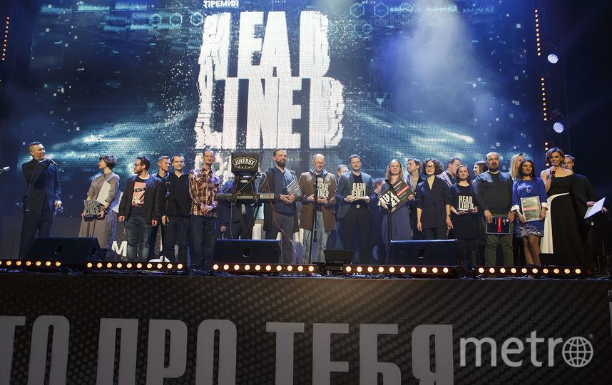 "Премию ""Headliner года"" вручат в третий раз. Фото Предоставлено организаторами"