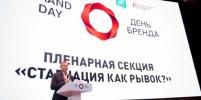 В Москве состоялась конференция