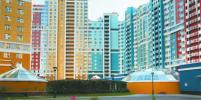 Место красит человека: как мы выбираем новое жильё