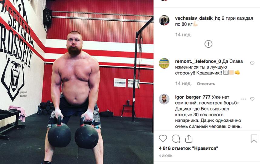 Вячеслав Дацик, фотоархив. Фото скриншот www.instagram.com/vecheslav_datsik_hq/