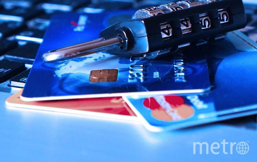 Центробанк рассказал о самых распространённых видах мошенничества. Фото pixabay.com