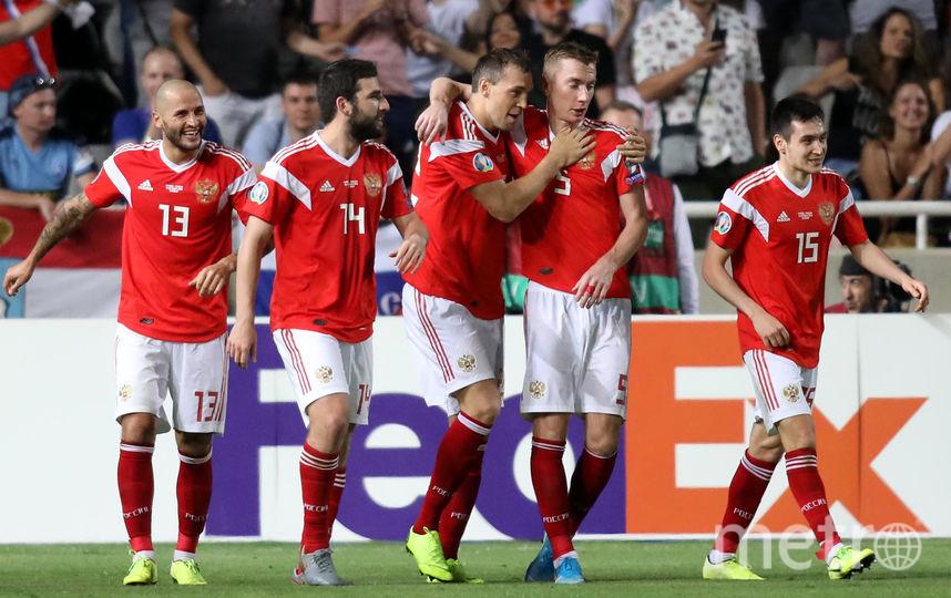 Сборная России одержала победу со счётом 5:0. Фото AFP