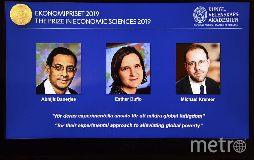 Стали известны лауреаты Нобелевской премии по экономике. Фото AFP