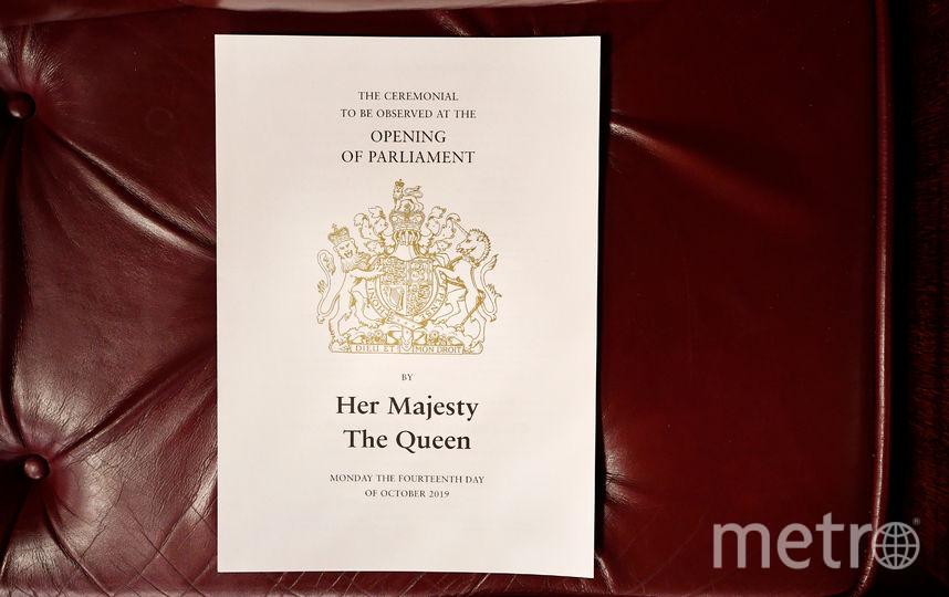 Королева Великобритании Елизавета II официально открыла первую сессию парламента. Фото AFP