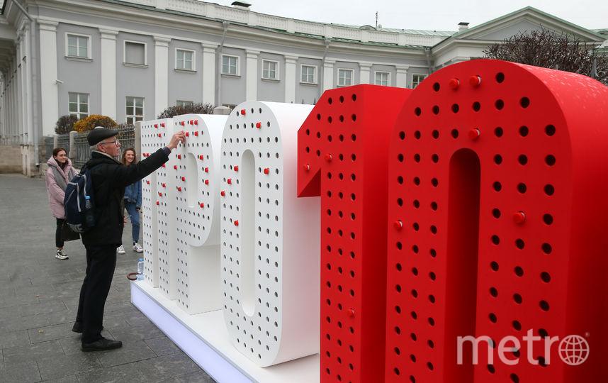 В центре города москвичи пишут письма врачам скорой. Фото Василий Кузьмичёнок
