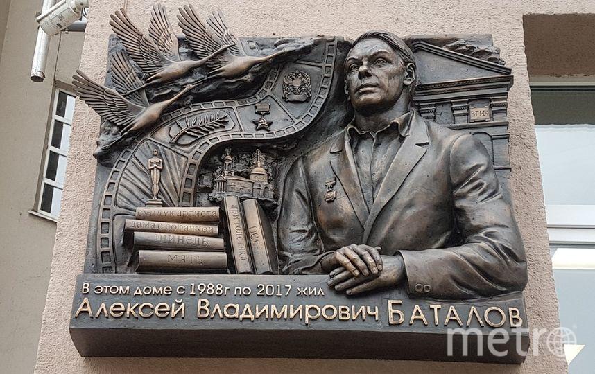 Мемориальную доску Алексею Баталову открыли в Москве. Фото Василий Кузьмичёнок