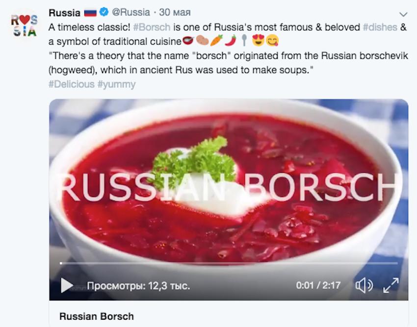Тот самый борщ раздора. Фото скриншот twitter.com/Russia