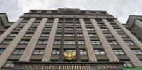 В Госдуме поддержали законопроект о повышении МРОТ